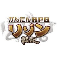 ホリゾンリンク、MMORPG「幻龍騎士」日本運営権利獲得