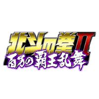 ケイブとグリー、新作ソーシャルゲーム「北斗の拳~百万の覇王乱舞~」5月1日開始