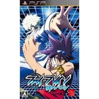PSP「ファイ・ブレイン ~絆のパズル」プロモー…