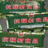【ミリヲタ的グルメ】第16食 中国軍抗輻射食品