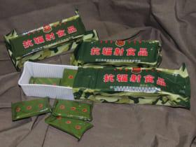 中国軍抗輻射食品