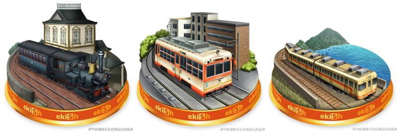 「伊予鉄道」、坊っちゃん列車・50形・700系がekiShグッズで配信開始