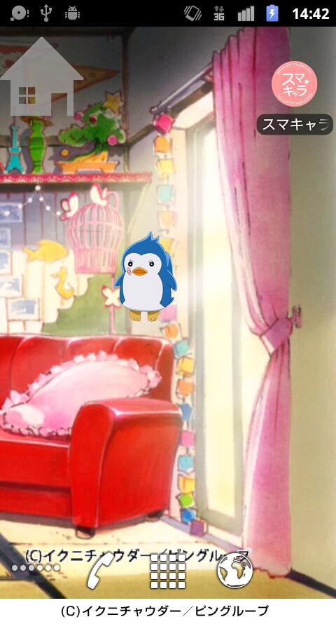 ペンギン1号