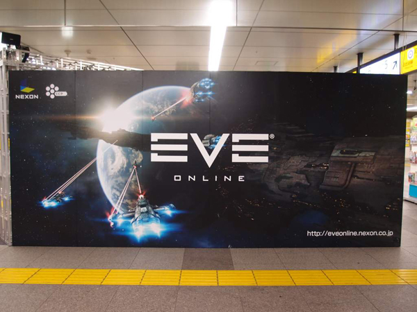 EVE Online 秋葉でDVD配布イベント開催