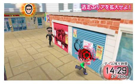 ニンテンドー3DS用ソフト「逃走中」ゲーム内スクリーンショット