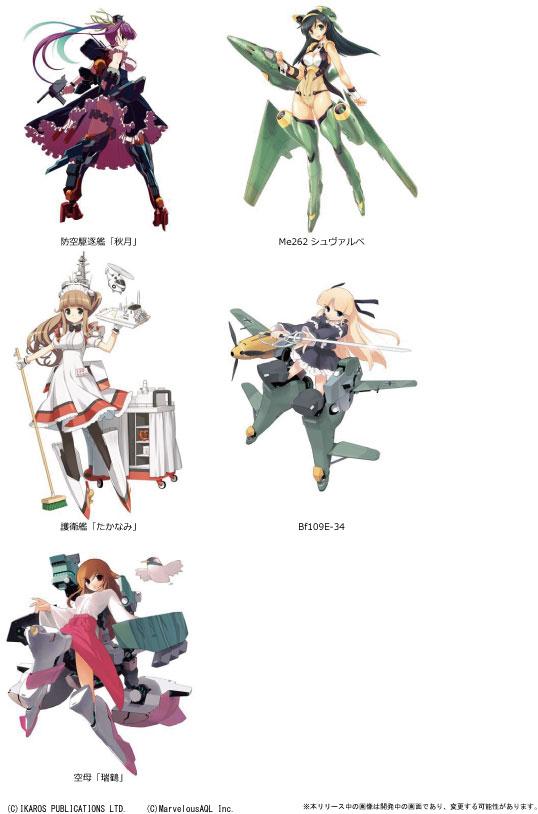 ミリタリー系美少女満載シミュレーションRPG「ブラウザMC☆あくしず 鋼鉄の戦姫」