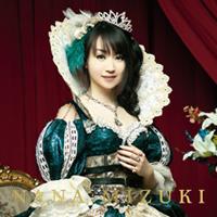 水樹奈々のライブBD/DVD「QUEEN」&「KING」5/2発売決定!