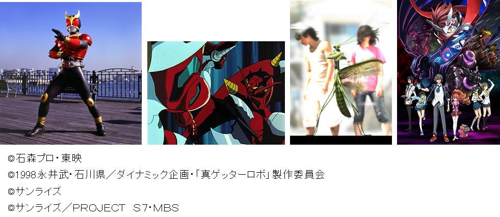 バンダイチャンネル見放題に「LASTEXILE」「カードキャプターさくら」など11作品追加