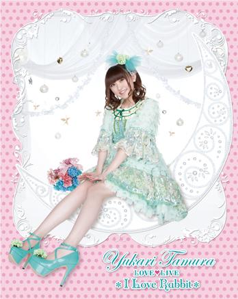 田村ゆかりLOVE ♡LIVE 2012 *I Love Rabbit*
