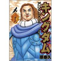 漫画「キングダム」が最新26巻の全コマを1000人で描きあげるギネスチャレンジイベント開催中
