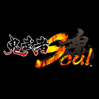 「戦国体験 第弐陣」参加登録開始!島根県の武将 「尼子晴久」情報も公開