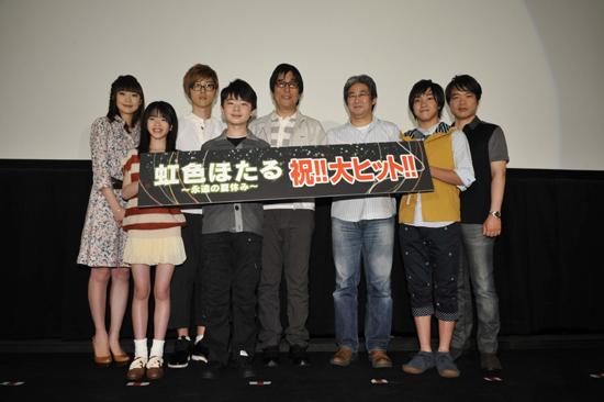 映画「虹色ほたる~永遠の夏休み~」初日舞台挨拶レポート
