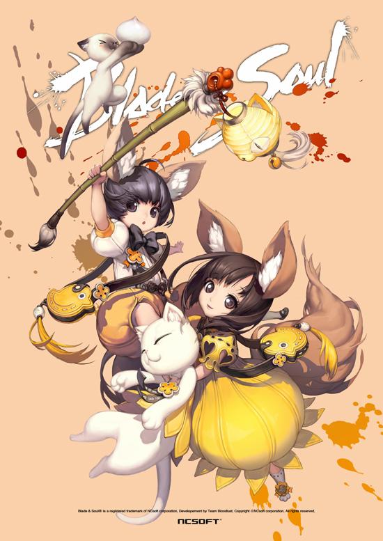 NCsoft最新作「Blade&Soul-ブレイドアンドソウル-」