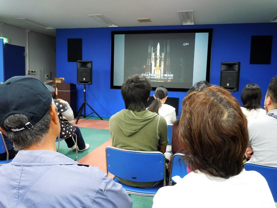 筑波宇宙センターで行われたパブリックビューイング