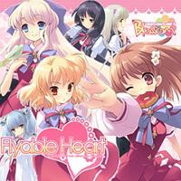 いとうのいぢキャラデザの恋愛美少女ゲーム「Flyable Heart ~恋愛ソーシャルノベル~」がスマホ対応開始