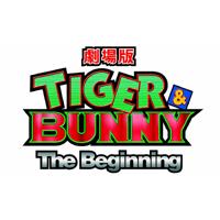 「劇場版 TIGER & BUNNY」映画のラストを飾る「KING OF MOVIE HERO」の投票がリアルに開始