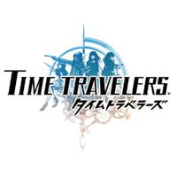 レベルファイブ、PSP版「タイムトラベラーズ」の発売を延期