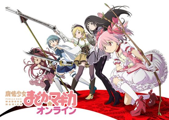 「魔法少女まどか☆マギカ」原作のオンラインゲームがβテスターを募集開始