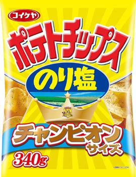 チャンピオンサイズ コイケヤポテトチップス のり塩