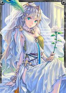 ゲーム中に登場する美麗カード
