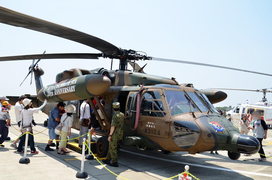 シークレットだったUH-60JA