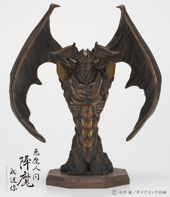 悪魔人間降魔成道像(デビルマンごうまじょうどうぞう)