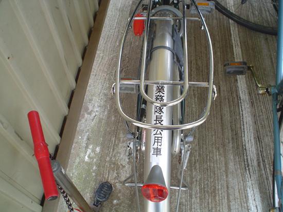 自転車ラベル