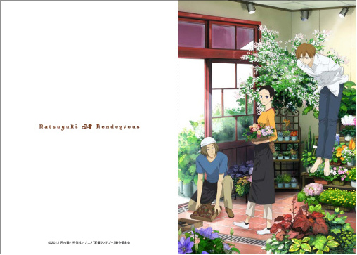 natsuyukiカード2表