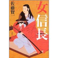 """天海祐希が年末フジ2夜連続ドラマで男役""""織田信長""""を熱演"""