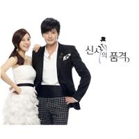 チャン・ドンゴン、12年振りのドラマ復帰作 「紳士の品格」が10月からMnetで日本初放送決定