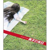 写真集「貞子の休日」メイキング映像到着!