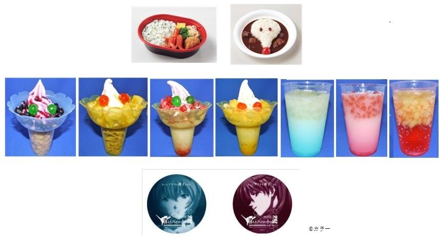 飲食物イメージ