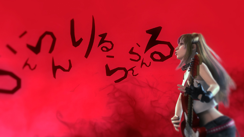 「華血乱裸-HANAJI RANRA-」PV