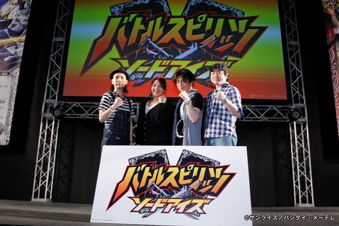 「バトルスピリッツ」シリーズ5作目、9月9日放送開始をファン1万人の前で大発表