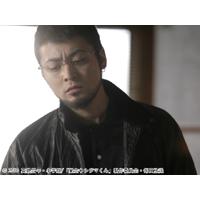 ドラマ「闇金ウシジマくん」GyaO!で全9話無料配信