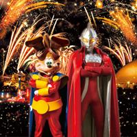 北九州スペースワールドの「ラッキーラビット」と「ウルトラセブン」がコラボ花火ショー開催