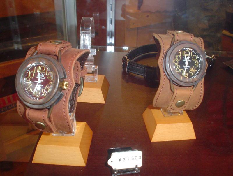 商品腕時計