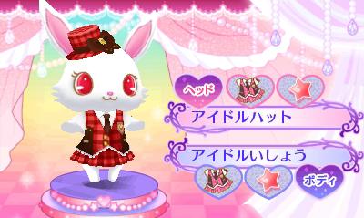 ジュエルペット 魔法でおしゃれにダンス☆デコ~!