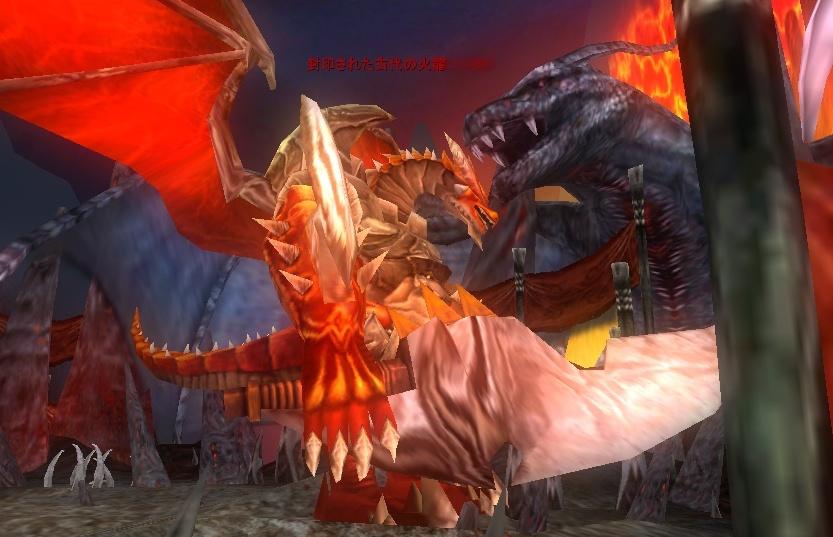 封印された火龍の神殿ボス