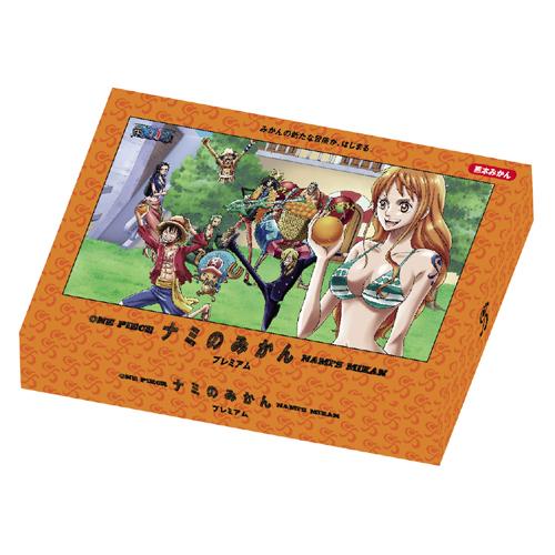 3,150円(1.2kg)パッケージ