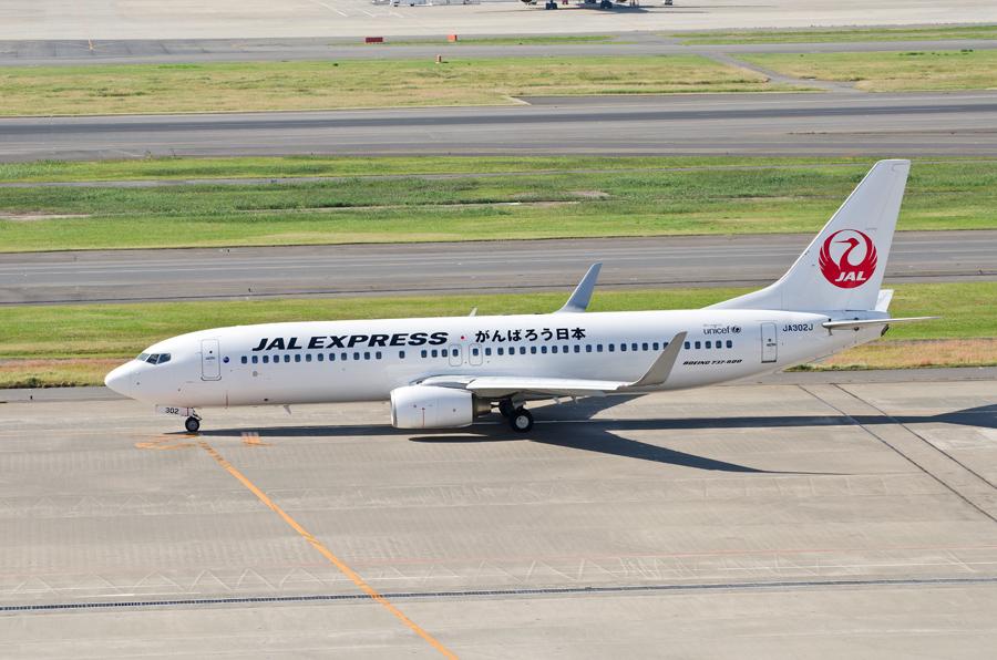JAL「がんばろう日本」仕様のB737-800(JA302J)は復旧した仙台空港に初めて降りた旅客機