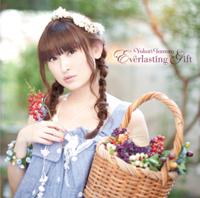 田村ゆかり、ベストアルバム第2弾「Everlasting Gift」10月17日発売決定