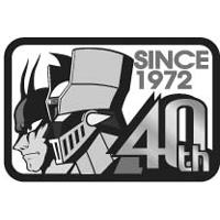 「マジンガーZ」&「デビルマン」生誕40周年記念切手が1000セット限定発売