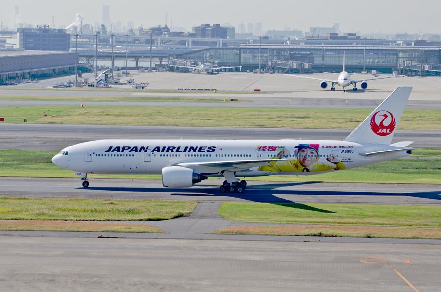 JALのB777-200「怪物くん」ジェット(JA8985