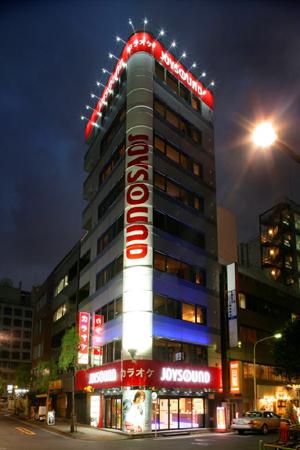 生主に朗報!ニコニコ生放送ができるカラオケルームがJOYSOUND京橋に登場