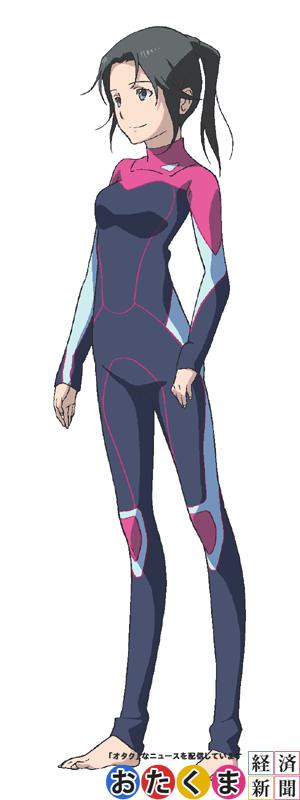 カホリ(ウェットスーツ)