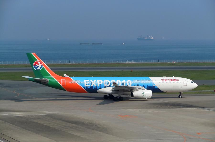 中国東方航空の上海万博塗装(エアバスA330-300・B-6100)