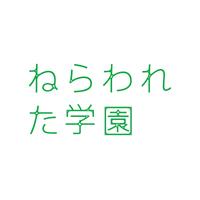 アニメ映画「ねらわれた学園」美術設定画・私服設定画公開