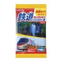 ドクターイエローにはやぶさも!全24種の鉄道カード入り「鉄道コレクションラムネ」発売