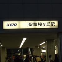 【アニメとファンタジー】カントリーロードとコンクリートロード